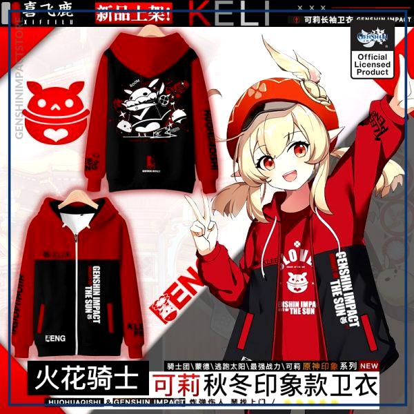 Anime Genshin Impact Klee Mondstadt Fashion Loose Hooded Hoodie Coat Men Women Student Harajuku Jacket Pullover - Genshin Impact Store